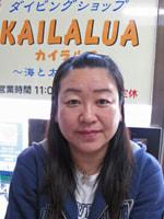 YukikoTakamura.jpg