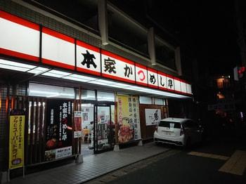 KansaiTour (40).JPG