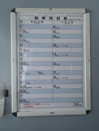 P2190022.JPG